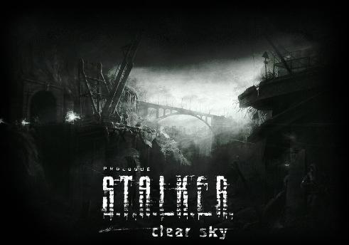 Секреты игры STALKER Clear sky  (Сталкер чистое небо) (S.T.A.L.K.E.R.)