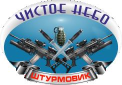 """Учебная часть """"Курсант"""""""