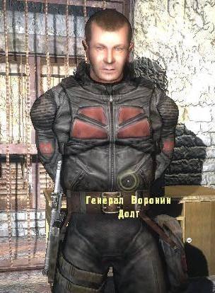 Генерал Воронин - Легендарные личности Зоны (Из мира S.T.A.L.K.E.R.)